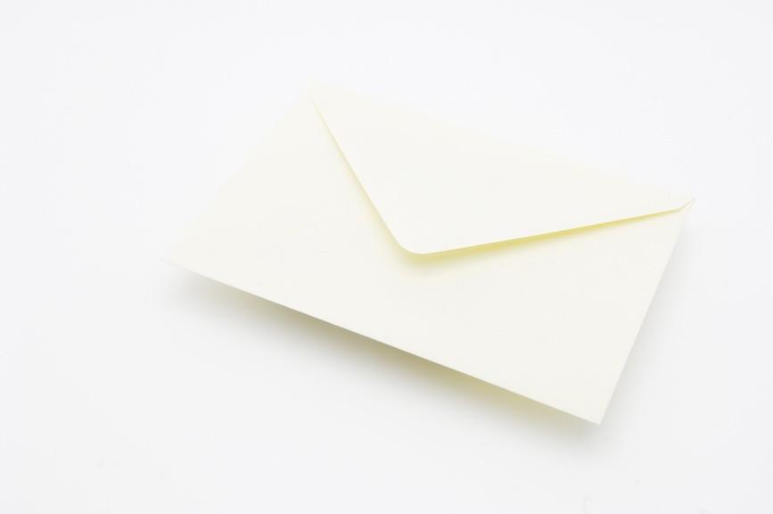 Fresh Cream Pearlesecent Greetings Card Envelope